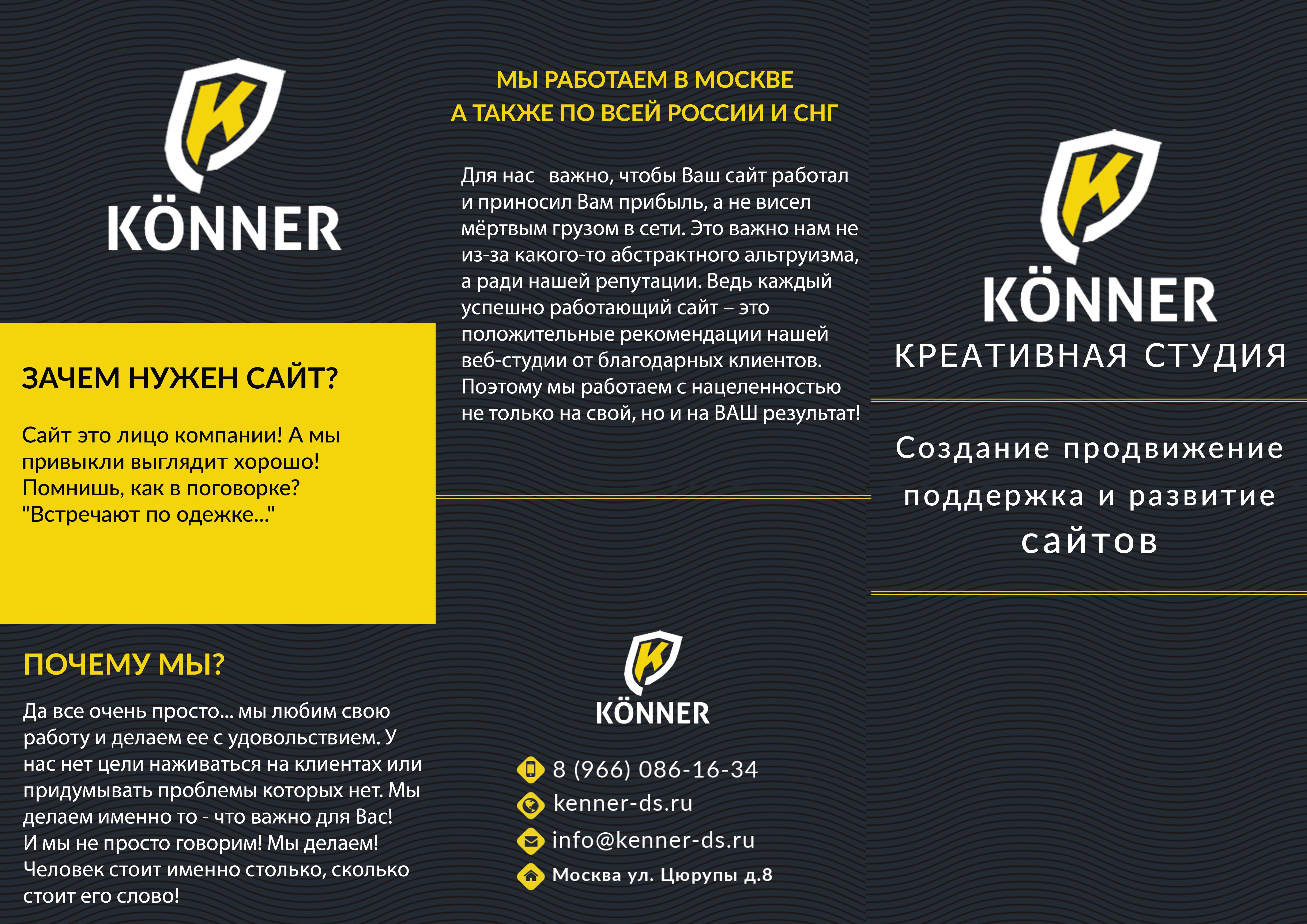 kenner дизайн студия в москве
